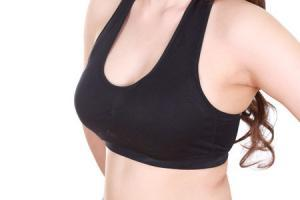 Bellissimo Plastic Surgery offers breast augmentation